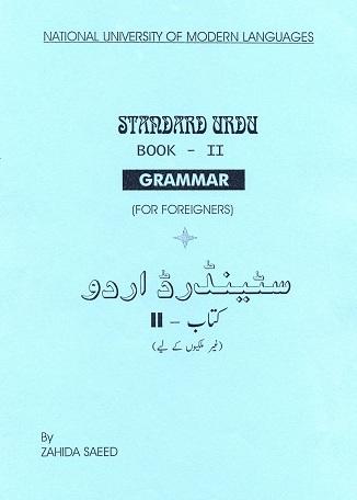 [عکس: Grammar%20Book%20-%202.jpg]